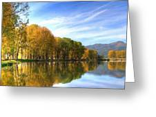 S Landscape Greeting Card