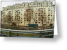 360 Panoramic Photograph Of Paris Greeting Card