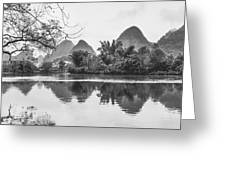 Yulong River Scenery Greeting Card