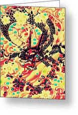 3d Color Dragon Greeting Card
