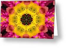 3d Pink Kaleidoscope Greeting Card