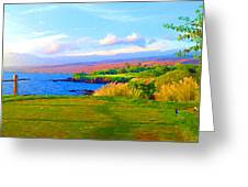 3rd Across The Bay At Mauna Kea Greeting Card