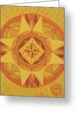 3rd Mandala - Solar Plexus Chakra Greeting Card