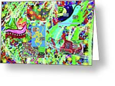 4-12-2015cabcdefghijklmnopqrtu Greeting Card