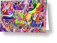 4-12-2015cabcdefghijklmnopqrtuvwxyzabcdef Greeting Card