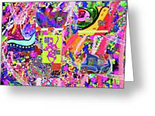 4-12-2015cabcdefghijklmnopqrtuvwxyzabcdefgh Greeting Card