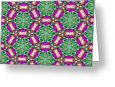 Arabesque 090 Greeting Card