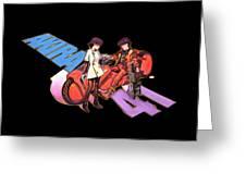 Akira Greeting Card