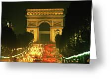 Arc De Triomphe In Paris 2 Greeting Card