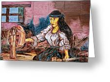 Artisan Market In Quito Greeting Card