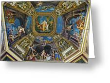 Artistic Ceilings Within The Vatican Museums In The Vatican City Greeting Card