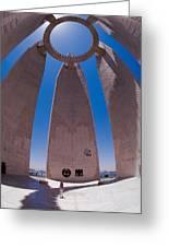 Aswan Dam Memorial Greeting Card