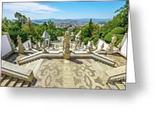 Bom Jesus Staircase Braga Greeting Card