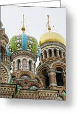 Church Of The Savior On Spilled Blood  Greeting Card
