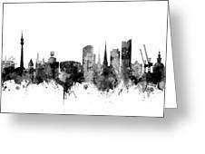 Dortmund Germany Skyline Greeting Card