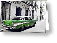 Havana, Cuba - Classic Car Greeting Card