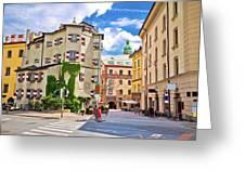 Historic Street Of Innsbruck View Greeting Card