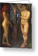 img693 Edvard Munch Greeting Card