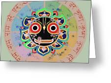 Jagannath Greeting Card