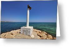 Liopetri Beach Greeting Card