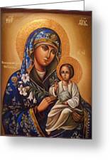 Madonna Enthroned Religious Art Greeting Card