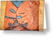 Mask - Tile Greeting Card