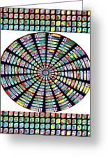 Novino Sale Fineart Chakra Mandala Round Circle Inspirational Healing Art At Fineartamerica.com By N Greeting Card