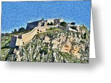 Palamidi Castle Greeting Card