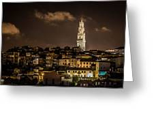 Portugal Porto Greeting Card