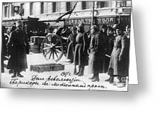 Russian Revolution, 1917 Greeting Card