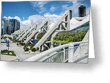 San Diego Convention Center  Greeting Card