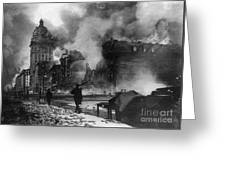 San Francisco Earthquake Greeting Card