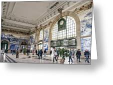 Sao Bento Railway Station Landmark Interior In Porto Portugal Greeting Card