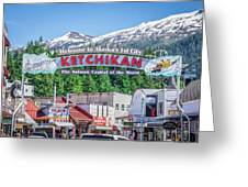 Scenery Around Alaskan Town Of Ketchikan Greeting Card