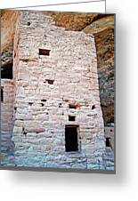 Spruce Tree House - Mesa Verde National Park Greeting Card