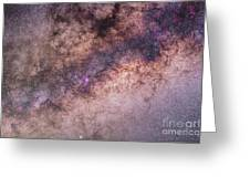 The Center Of The Milky Way Greeting Card