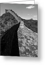 The Great Wall Of China Near Jinshanling Village, Beijing Greeting Card