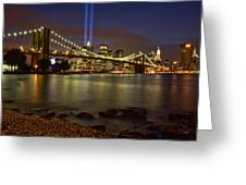Twin Towers Of Light Greeting Card