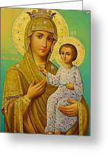 Virgin And Child Icon Christian Art Greeting Card