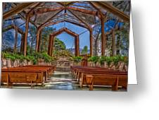 Wayfarers Chapel Greeting Card