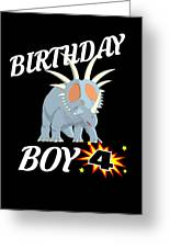 4 Years Old Birthday Design Dinosuar Shirt Greeting Card
