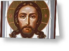 Jesus Christ Religious Art Greeting Card