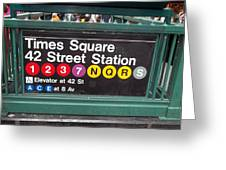 42 Street Station Nyc Greeting Card