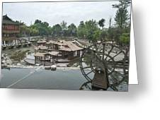 4359- Water Wheel Greeting Card