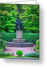 4387- Sculpture Greeting Card
