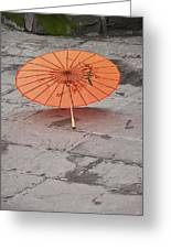 4440- Umbrella Greeting Card