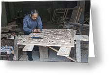 4466- Wood Carver Greeting Card
