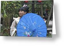 4479- Girl With Umbrella Greeting Card