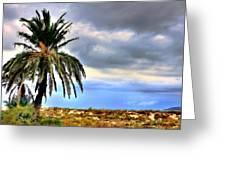 Landscape Fine Art Greeting Card