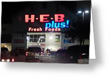 #4570_heb_0 Greeting Card